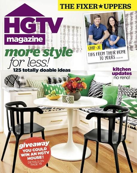HGTV Cover - 11/1/2017