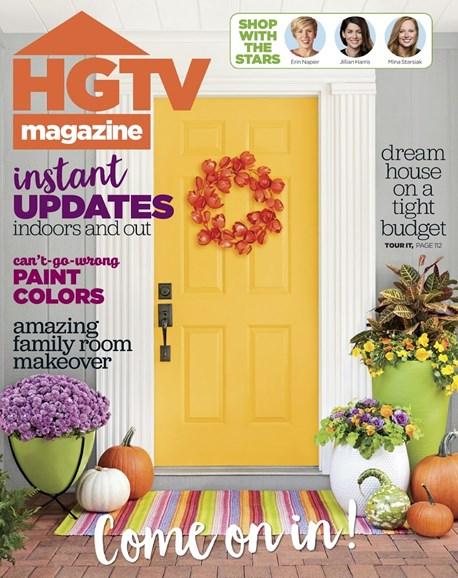 HGTV Cover - 10/1/2017