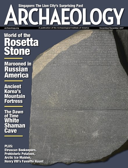 Archaeology Cover - 11/1/2017