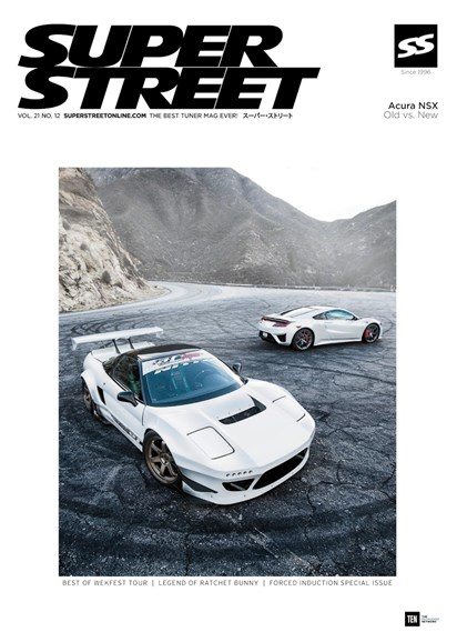 Super Street Cover - 12/1/2017