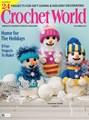 Crochet World Magazine | 12/2017 Cover