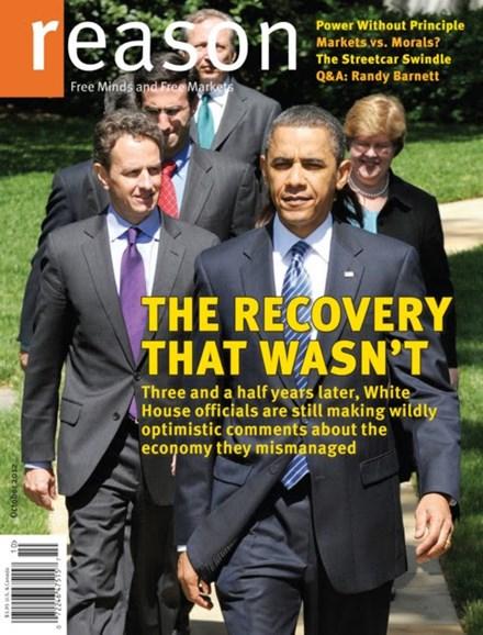 Reason Cover - 10/1/2012