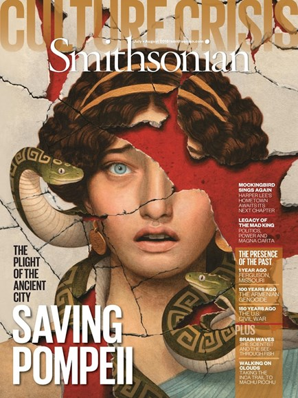 Smithsonian Cover - 7/1/2015