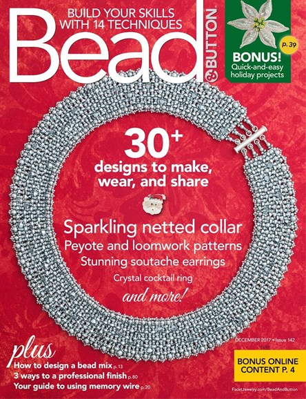 Bead & Button Cover - 12/1/2017