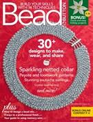 Bead & Button Magazine 12/1/2017