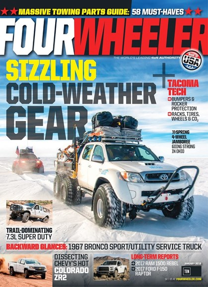 Four Wheeler Cover - 1/1/2018