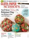 Cloth Paper Scissors Magazine | 11/1/2017 Cover