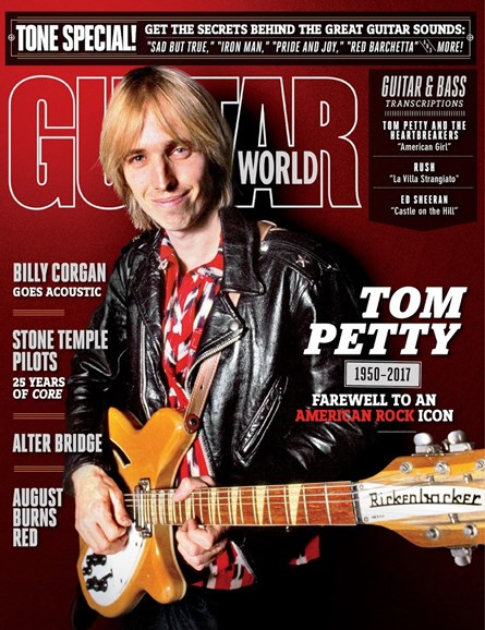 Guitar World Cover - 12/25/2017