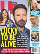 Us Weekly Magazine 11/20/2017