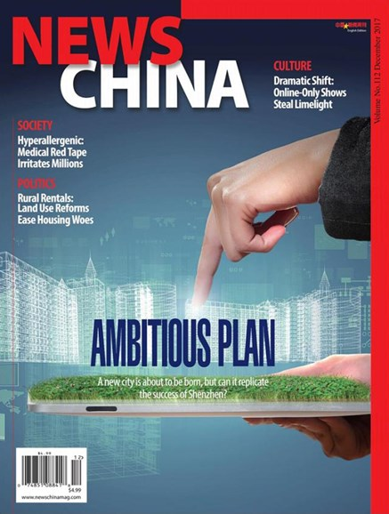News China Cover - 12/1/2017