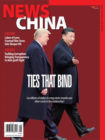 News China Cover - 1/1/2018