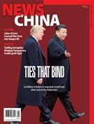 News China Magazine 1/1/2018