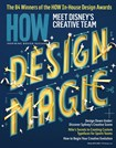 HOW Design Magazine | 12/1/2017 Cover