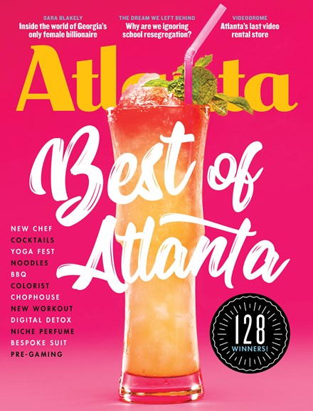 Atlanta Magazine Cover - 12/1/2017
