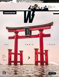 Wake Boarding | 9/1/2017 Cover