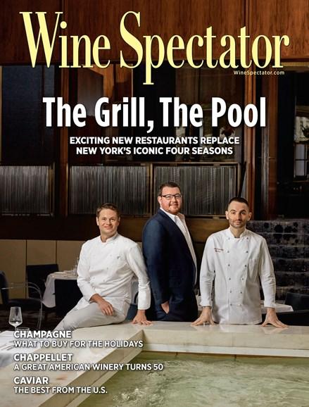 Wine Spectator Cover - 12/15/2017