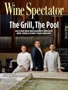 Wine Spectator Magazine 12/15/2017