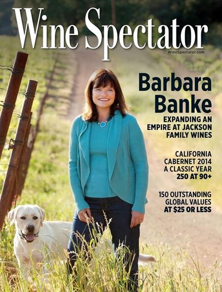 Wine Spectator Cover - 11/15/2017