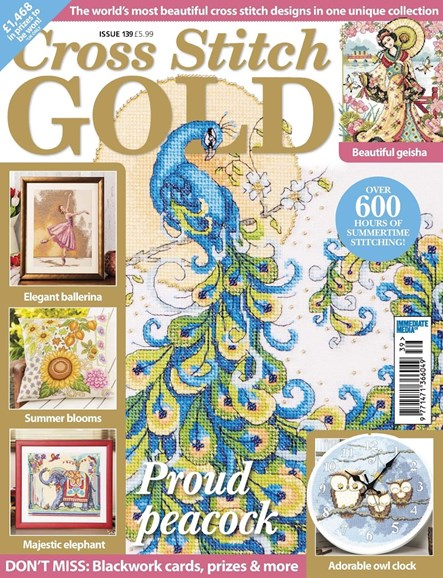 Cross Stitch Gold Cover - 6/1/2017