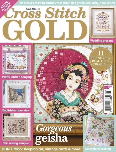 Cross Stitch Gold Cover - 3/1/2016