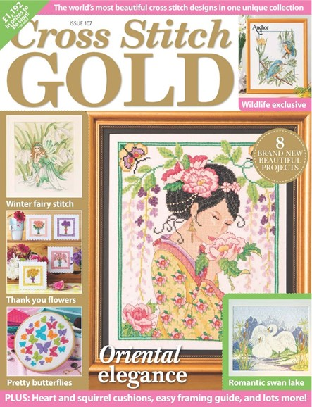 Cross Stitch Gold Cover - 12/1/2013