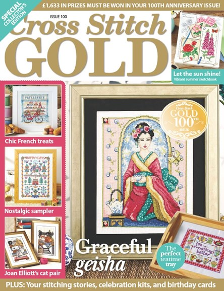 Cross Stitch Gold Cover - 2/1/2013