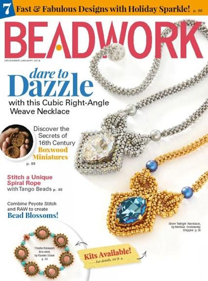 Beadwork Cover - 12/1/2017