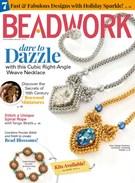 Beadwork Magazine 12/1/2017