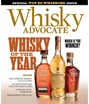 Malt Advocate | 12/2017 Cover