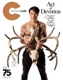 American Craft Magazine | 12/2017 Cover