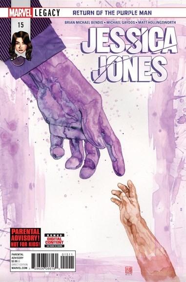 Jessica Jones Cover - 2/1/2018