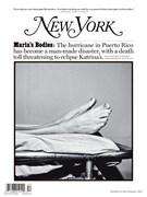 New York Magazine 12/25/2017