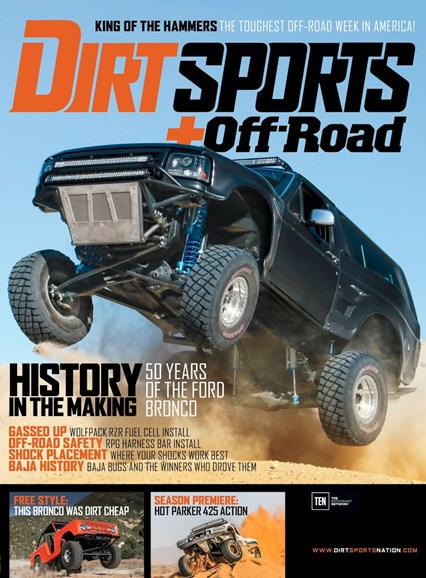 Dirt Sports & Off-Road Cover - 7/1/2016
