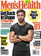 Men's Health Magazine 1/1/2016