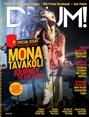 Drum Magazine | 1/2018 Cover