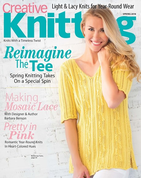 Creative Knitting Cover - 3/1/2018