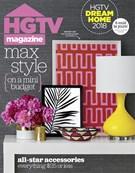 HGTV Magazine 1/1/2018