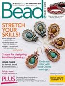 Bead & Button Magazine 2/1/2018