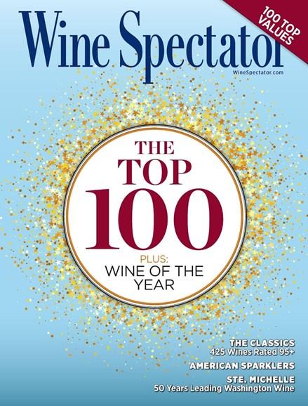 Wine Spectator Cover - 12/31/2017