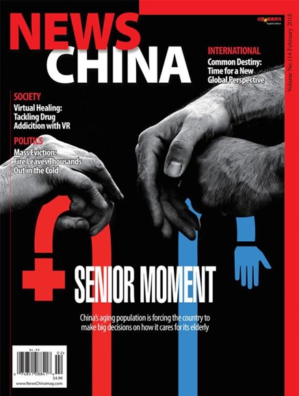 News China Cover - 2/1/2018