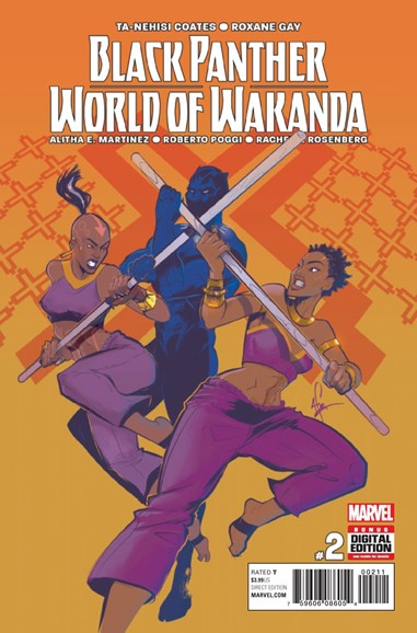 Black Panther: World of Wakanda Cover - 2/1/2017
