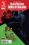 Black Panther: World of Wakanda | 1/1/2017 Cover