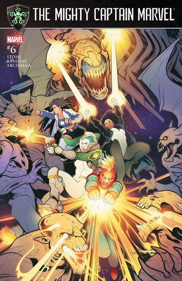 Captain Marvel Cover - 8/1/2017