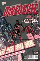 Daredevil Comic 9/1/2016