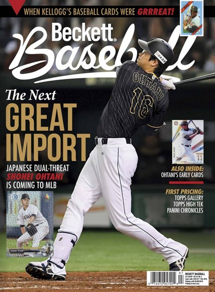 Beckett Baseball Cover - 2/1/2018