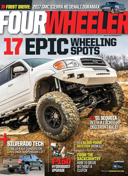 Four Wheeler Cover - 3/1/2018