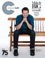 American Craft Magazine | 2/2018 Cover