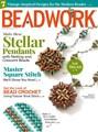 Beadwork Magazine | 2/2018 Cover