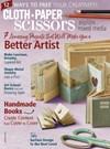Cloth Paper Scissors Magazine | 1/1/2018 Cover