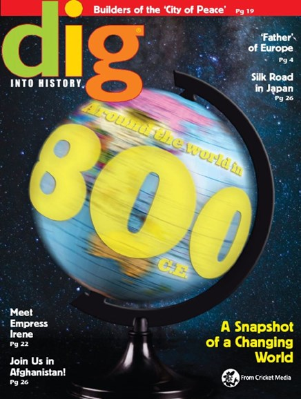 Dig Magazine Cover - 1/1/2018